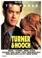 Turner And Hooch - French Movie Poster (xs thumbnail)