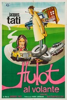 Trafic - Argentinian Movie Poster (xs thumbnail)