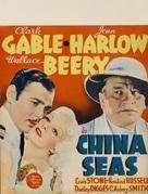 China Seas - Movie Poster (xs thumbnail)
