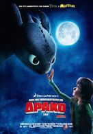 How to Train Your Dragon - Greek Movie Poster (xs thumbnail)