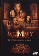 The Mummy Returns - Spanish DVD cover (xs thumbnail)