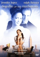 Maid in Manhattan - Croatian DVD movie cover (xs thumbnail)