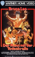 Enter The Dragon - German VHS movie cover (xs thumbnail)
