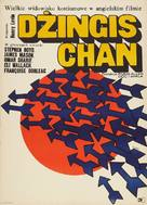 Genghis Khan - Polish Movie Poster (xs thumbnail)