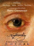 Nightwatching - Polish Movie Poster (xs thumbnail)