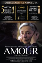 Amour - Uruguayan Movie Poster (xs thumbnail)
