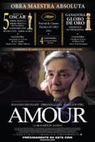 Amour - Uruguayan Movie Poster (xs thumbnail)