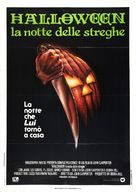Halloween - Italian Movie Poster (xs thumbnail)