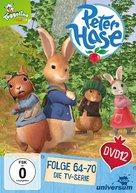 """Peter Rabbit"" - German Movie Cover (xs thumbnail)"