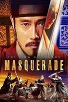 Masquerade - DVD cover (xs thumbnail)