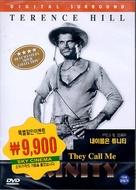 Lo chiamavano Trinità - South Korean DVD cover (xs thumbnail)