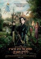Miss Peregrine's Home for Peculiar Children - Israeli Movie Poster (xs thumbnail)