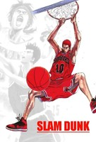 """Slam Dunk"" - Japanese Movie Poster (xs thumbnail)"