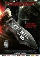 Silent Hill: Revelation 3D - Polish Movie Poster (xs thumbnail)