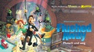 Flushed Away - Swiss Movie Poster (xs thumbnail)