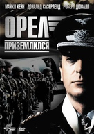 The Eagle Has Landed - Russian DVD cover (xs thumbnail)