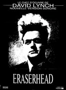 Eraserhead - French Re-release movie poster (xs thumbnail)