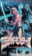 Beastmaster 2: Through the Portal of Time - Japanese VHS cover (xs thumbnail)