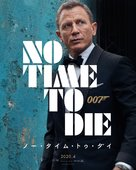 No Time to Die - Japanese Movie Poster (xs thumbnail)