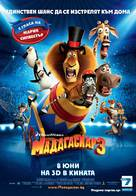 Madagascar 3: Europe's Most Wanted - Bulgarian Movie Poster (xs thumbnail)