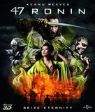 47 Ronin - Blu-Ray movie cover (xs thumbnail)