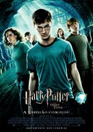 Harry Potter and the Order of the Phoenix - Portuguese Movie Poster (xs thumbnail)