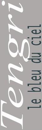 Tengri - French Logo (xs thumbnail)