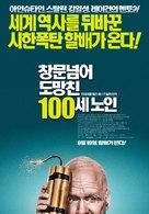 Hundraåringen som klev ut genom fönstret och försvann - South Korean Movie Poster (xs thumbnail)