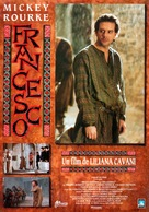 Francesco - Spanish Movie Poster (xs thumbnail)
