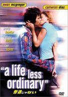 A Life Less Ordinary - Japanese Movie Cover (xs thumbnail)