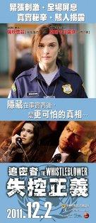 The Whistleblower - Taiwanese Movie Poster (xs thumbnail)