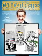 Caricaturistes, fantassins de la démocratie - French Movie Poster (xs thumbnail)