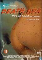 Death Spa - Dutch Movie Cover (xs thumbnail)