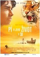 Life of Pi - Slovak Movie Poster (xs thumbnail)