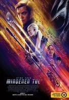 Star Trek Beyond - Hungarian Movie Poster (xs thumbnail)