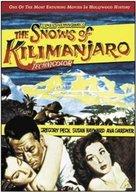 The Snows of Kilimanjaro - Movie Cover (xs thumbnail)
