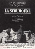 La scoumoune - French Movie Poster (xs thumbnail)