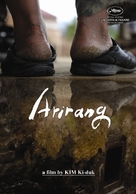Arirang - Movie Poster (xs thumbnail)