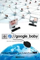 Google Baby - Movie Poster (xs thumbnail)