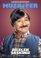 Ailecek Saskiniz - Turkish Movie Poster (xs thumbnail)
