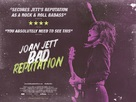 Bad Reputation - British Movie Poster (xs thumbnail)