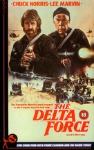 The Delta Force - British VHS movie cover (xs thumbnail)