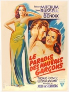 Macao - French Movie Poster (xs thumbnail)