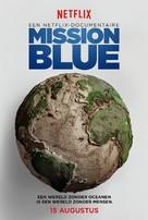 Mission Blue - Dutch Movie Poster (xs thumbnail)
