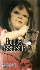 Dolly Dearest - Brazilian VHS cover (xs thumbnail)