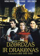George And The Dragon - Lithuanian DVD cover (xs thumbnail)