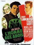 I Walk Alone - French Movie Poster (xs thumbnail)