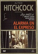 The Lady Vanishes - Spanish DVD movie cover (xs thumbnail)