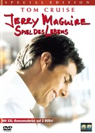 Jerry Maguire - German DVD movie cover (xs thumbnail)