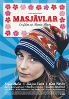 Masjävlar - Swedish Movie Poster (xs thumbnail)